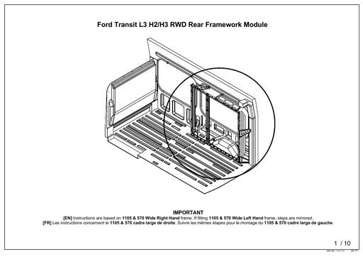 570mm Wide Rear Frame